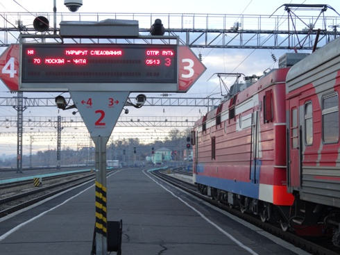 Train arrivant à Irkutsk